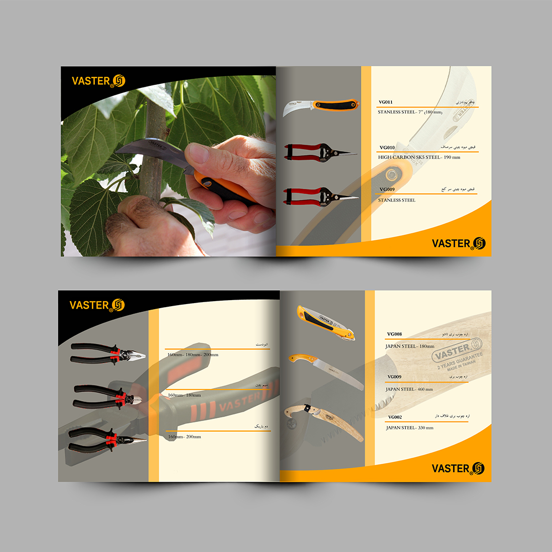 mananeh.art - Brochure design Graphic design - Vaster 02